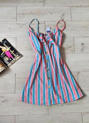 Яркое легкое платье сарафан на тонких бретелях в полоску с пуговицами xxl xxxl