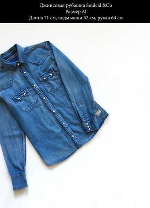 Стильная джинсовая синяя рубашка размер m