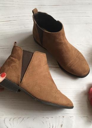 Замшевые ботинки/челси (37р)