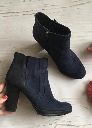 Замшевые ботинки на каблуке(38р)