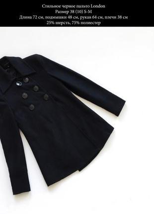 Стильное черное пальто размер s-m london