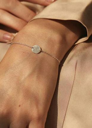 Нежный серебристый браслет с зеркальным кругом минимализм