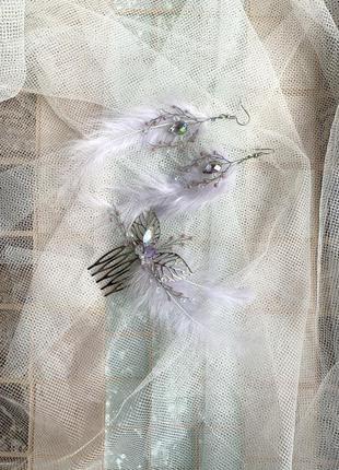 Лавандовый комплект из гребня + серьги в пёрышках