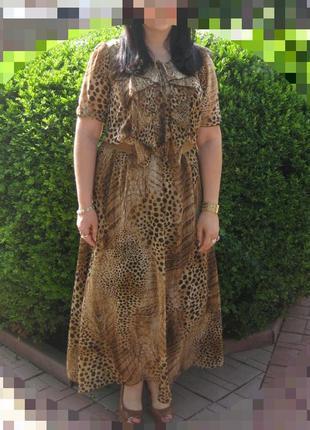 Эффектное летнее платье макси