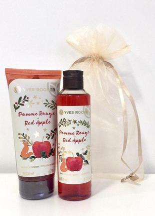 """Новогодний набор """"красное яблоко"""" гоммаж и гель для душа с праздничным мешочком ив роше"""