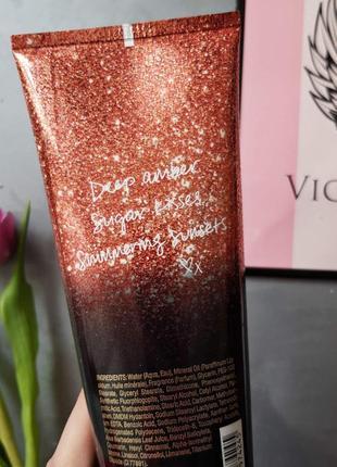 Увлажняющий лосьон с шиммером amber romance shimmer 13365