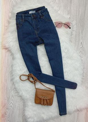 🌿 синие базовые джинсы скинни bershka push up