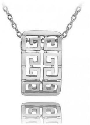 🏵позолоченная подвеска на цепи кулон с греческим орнаментом, новый! арт.6938-8569