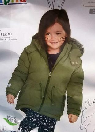 Куртка для девочки lupilu 110- 116 зима.