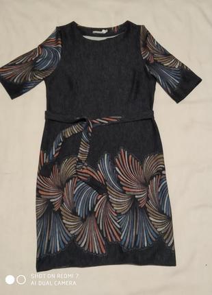 Вишукана сукня з поясом