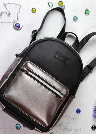 Женский черный рюкзак з серебристым карманом, кожзам