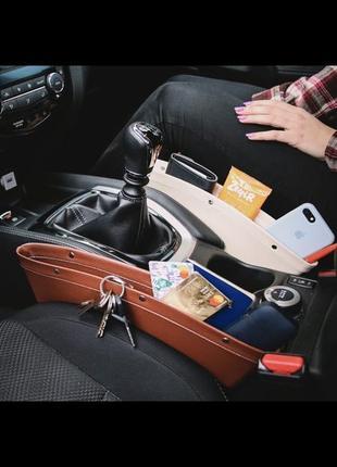 Автомобильный аксессуар клатч кошелёк сумка, подарок