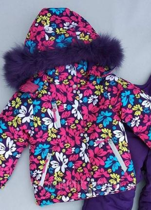 Детский зимний костюм/комбинезон