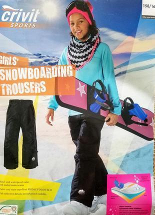 Теплые зимние лыжные брюки crivit. на рост 158-165 см. размер с-м.
