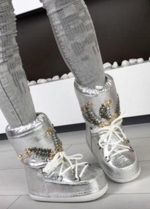 Луноходы с камнями! moon boots