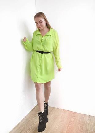 Кислотное платье missguided