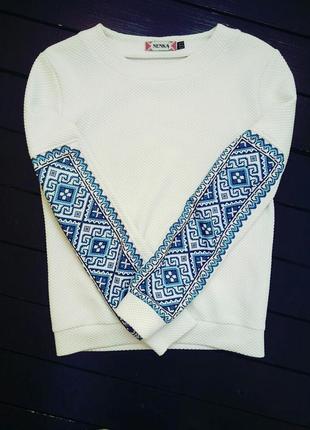 Свитшот - вышиванка украинского бренда