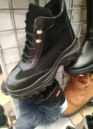 Ботинки кроссовки женские кожа зима
