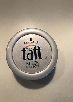 Taft гель воск