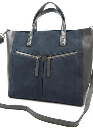 Серая кожаная женская сумка со вставками из замши