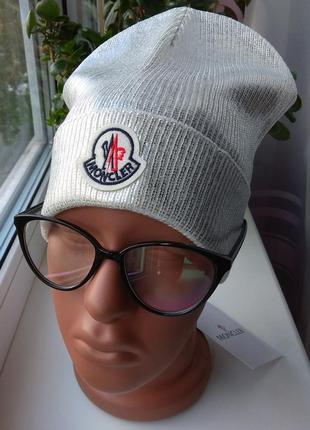Новая стильная шапочка бини металлик, белая