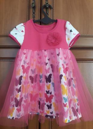 Нарядное платье, костюм бабочки