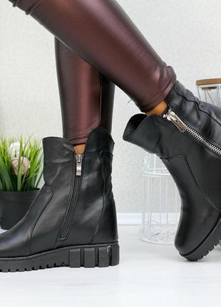 Ботиночки зима кожа
