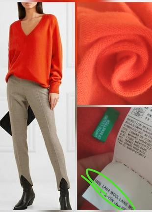 Фирменная шерстяная, роскошного цвета - сицилийский апельсин, 100% шерсть лана!!!