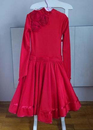 Плаття для бальних танців. бейсик платье для танцев.