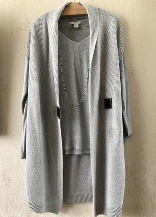 Комплект: жилет, пуловер, бусы