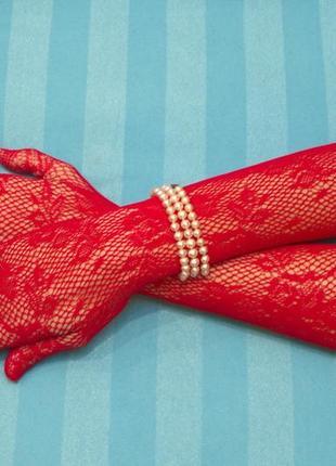 Перчатки длинные ажурные кружевные сеточка новые красные