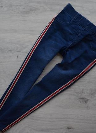 Стильные джинсы  на 8-9 лет
