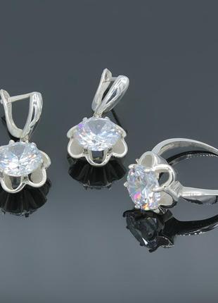 Серебряное кольцо и серьги кристалл
