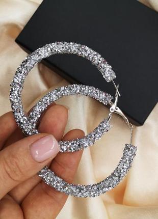 Масивные серьги круги. вечерные сережки кольца