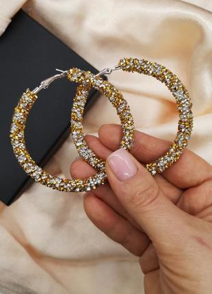 Массивные серьги кольца. вечерние сережки круги