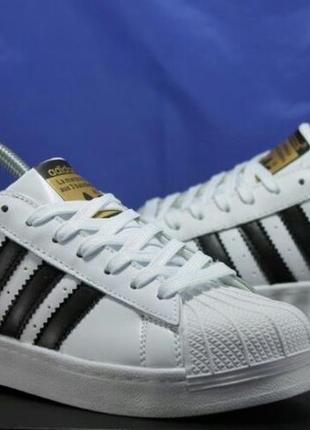 Новые,фирм бренд красивые кроссовки кеды белые адидас суперстар adidas superstar