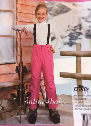 Зимние лыжные штаны crane на девочку от 4 до 16 лет.
