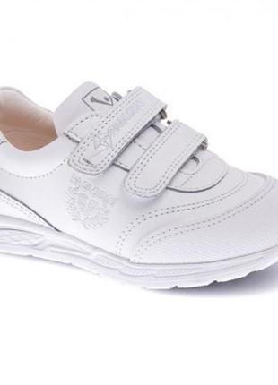 Нові кросівки pablosky р. 29, 33