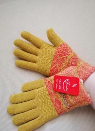 Перчатки зимние горчичные