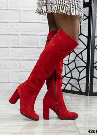❤ женские красные зимние замшевые высокие сапоги полусапожки ботильоны на шерсти ❤