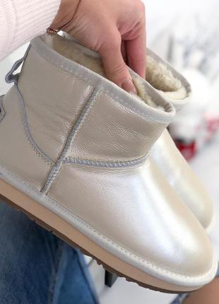 ❤ женские перламутровые зимние кожаные угги ботинки сапоги полусапожки ботильоны на меху ❤
