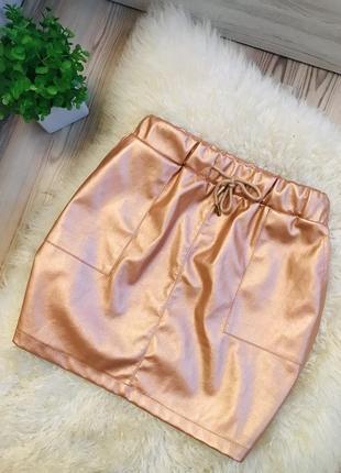 Крутая стильная брендовая юбка под кожу на резинке красивого цвета 🌟
