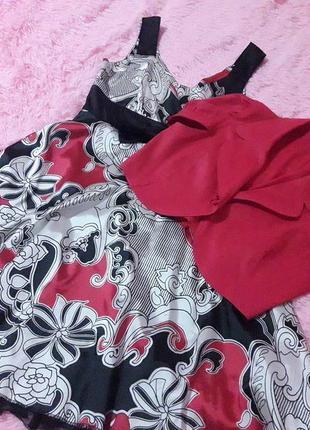 Платье вечернее/платье коктейльное/сарафан/костюм