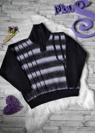 Вязаный свитер хаджер под горло на мальчика