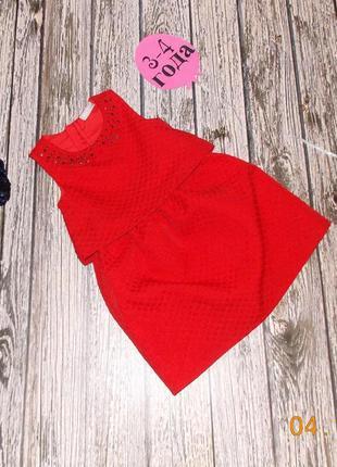 Нарядное фирменное платье для девочки 3-4 года. 98-104 см