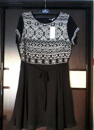Вечернее платье, нарядное платье
