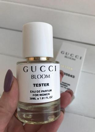 Gucci bloom 30мл