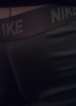 Легенси /лосини /штанишки для занятий спортом