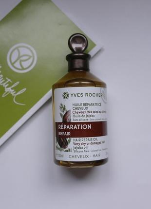 Восстанавливающее масло для сухих волос жожоба с маслом бабассу ив роше  yves rocher