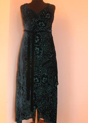 Шикарне натуральне плаття next